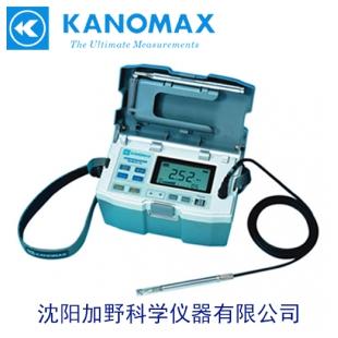 加野麦克斯智能型热式风速仪KANOMAX 6113