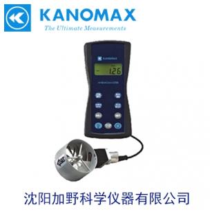 叶轮式风速仪KANOMAX加野叶轮式风速仪6821/6823