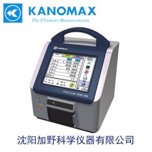日本KANOMAX/加野MODEL 3920尘埃粒子计数器