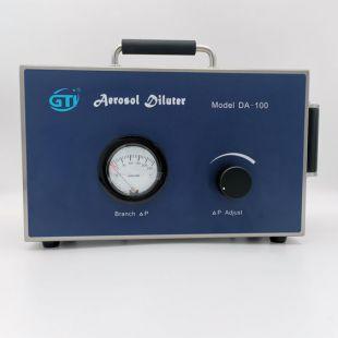 GTI气溶胶稀释器DA-100
