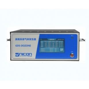 臭氧标准气体发生器
