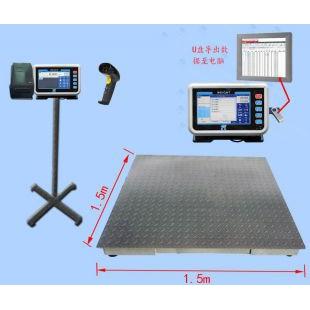 自动记录产品重量电子地磅秤2t3t5吨多少钱一台