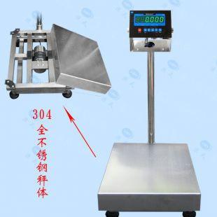 304不锈钢防水电子秤台式防腐防锈,食品厂水产专用电子秤