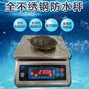 防水电子桌秤30公斤6公斤15公斤巨天品牌