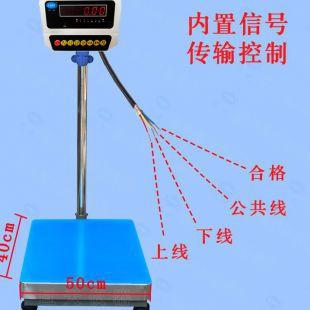 可接设备的电子秤带信号输出功能
