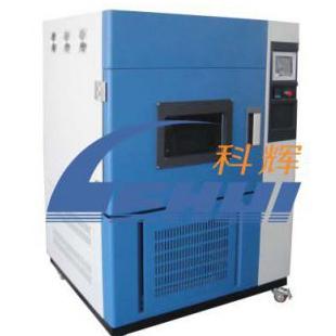 武汉KH/SN-T小型氙灯老化试验箱