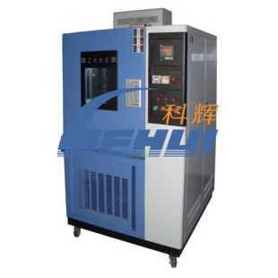武汉GDW-100 小型高低温试验箱