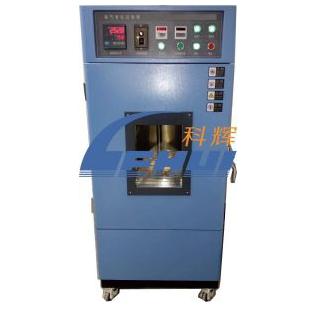 KH/QLH-100 热空气老化试验箱湖北