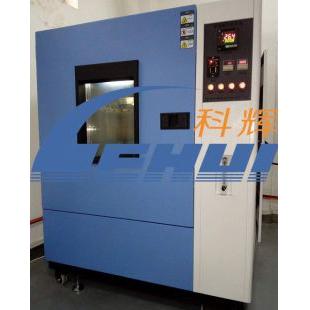 科辉QLH-500热塑性橡胶热空气加速老化试验箱