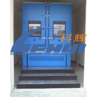 IP5X/IP6X砂尘试验箱厂家定制