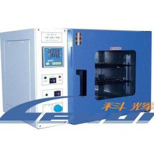武汉科辉GRX-9023A热空气消毒箱
