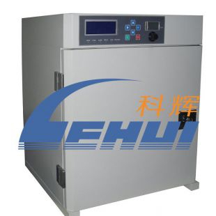 武汉科辉ZN-S水辐射紫外线老化箱