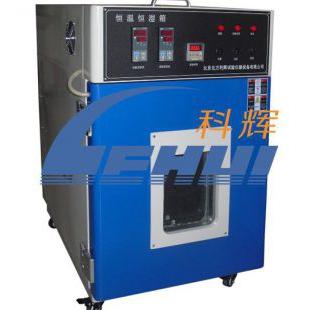 武汉科辉HS-150台式湿热试验箱厂家