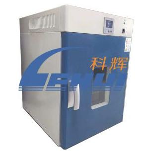 KLG-9035A 精密型恒温干燥箱湖北厂家供应
