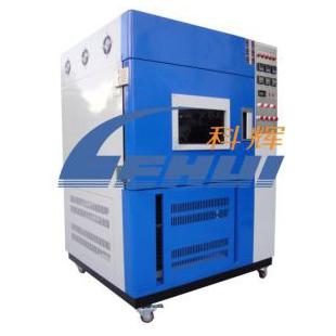 科辉SN-500风冷氙灯耐气候试验箱厂家现货