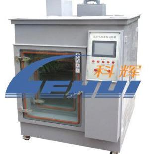 科辉SO2-600二氧化硫腐蚀试验箱武汉厂家直销