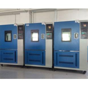 科辉GDW-010大型高低温试验箱