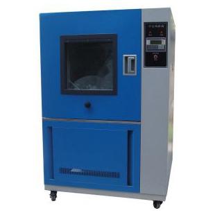GB/T4208防尘试验设备/防尘箱IP5X-6X