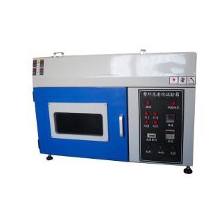ZN-TX台式小型紫外光老化试验箱