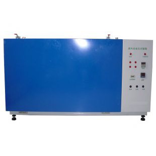 ZN-T紫外線耐候試驗箱-光照型