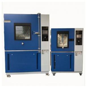 SC-800沙尘试验箱IP防护等级IP5X/IP6X
