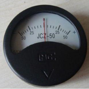 贵阳米厘特仪器【磁强计/高斯计JCZ-10剩磁计(磁强仪)】磁强计图片