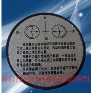 贵阳米厘特剩磁仪【高斯计剩磁计JCZ-30磁强计(磁强仪)】磁强计图片