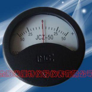 贵阳米厘特【高斯计剩磁计JCZ-50磁强计(磁强仪)】磁强计参数/测