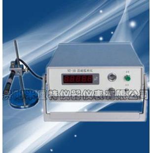 贵阳米厘特弱磁探测仪仪器【弱磁探测仪NT-10】测磁仪参数/测评/论坛