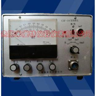贵阳米厘特专业轴承测磁仪器【CJZ-1A轴承残磁仪】残磁检测仪参数/测评/论坛