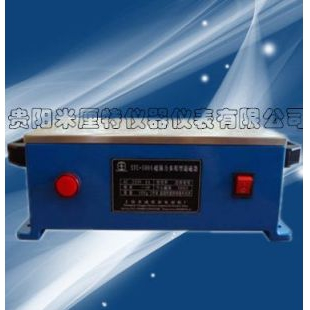贵阳米厘特超强力退磁器STC-300【强力型退磁器STC-300-工业退磁器】参数/测评/论坛