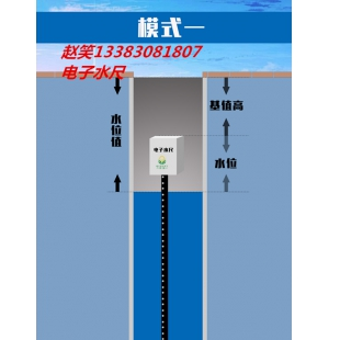 QYCG-0A-80 电子水尺