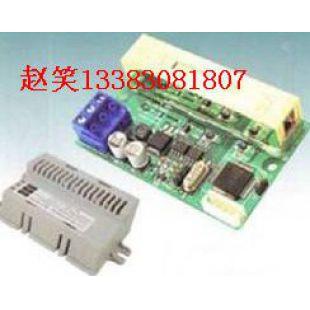 QS-ER 二氧化碳传感器