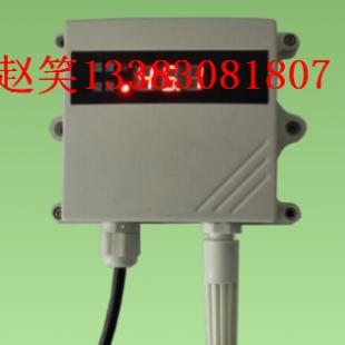 CG-02-485 485温湿度传感器