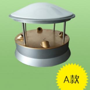 清易电子超声波原理QYCG-23一体风速风向传感器
