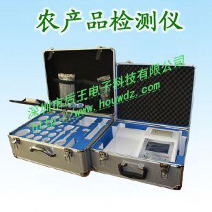 农产品检测仪