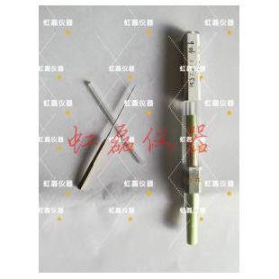 沥青针入度仪试针