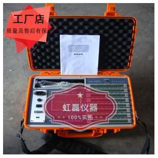 R70B墙体检测设备