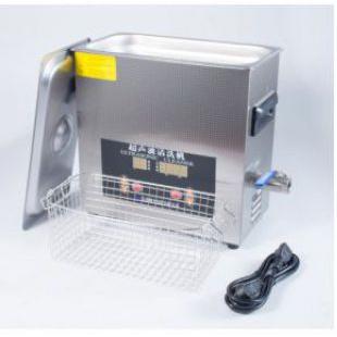 天心、芙蓉区美容院通用不锈钢6L单槽超声波清洗机