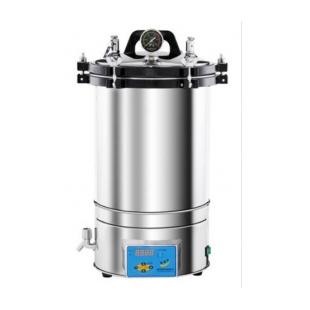 华泰供应YX-280D30L手提式控温控时高压灭菌锅