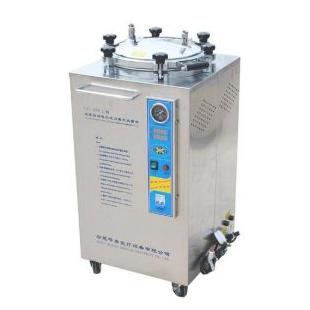 华泰100L不锈钢数显立式高压灭菌锅长沙供应