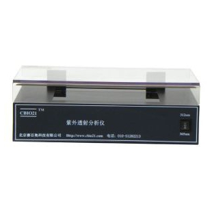 CBIO-UV5紫外透射反射仪