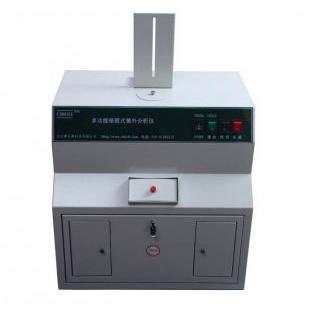 CBIO-UV6多功能暗箱式紫外分析仪