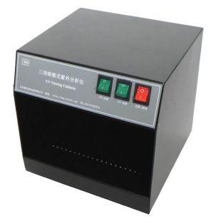 CBIO-UV3薄层色谱仪/多用紫外分析仪