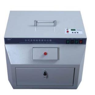 CBIO-UV4 紫外交联仪/多用途紫外分析仪