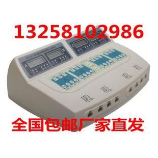 HY-D01型中频药物导入治疗仪