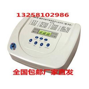 HY-D 02型中频药物导入治疗仪