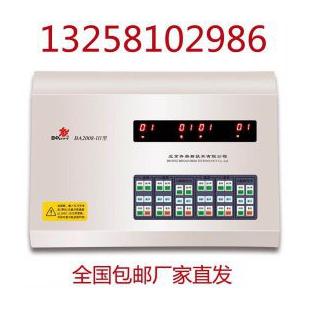 北京奔奥 BA2008-III型电脑中频治疗仪