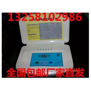 体健T999-1型电脑中频治疗仪