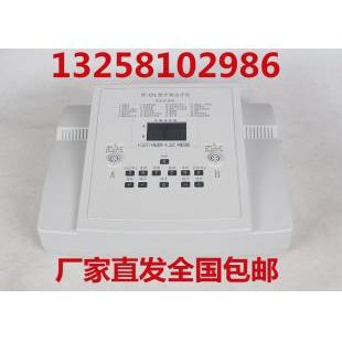 TF-01L型电脑中频治疗仪